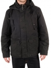 Geaca cu Gluga Barbati Selected Top Jacket Antracit