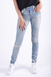 Blugi Dama Object Super Stretch Light Blue Denim
