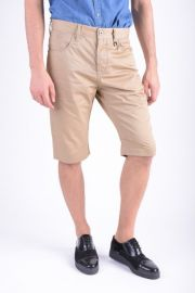 Pantaloni Scurti Bumbac Jack&Jones Core Morgan Long Bej