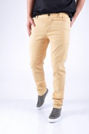 Jeans  galbeni  Different  Cut  (conici)